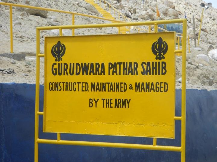 Gurudwara Ladakh