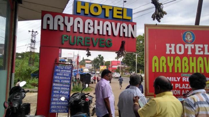 39 Saravana Bhavan Munnar