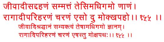 Samaya Saar I