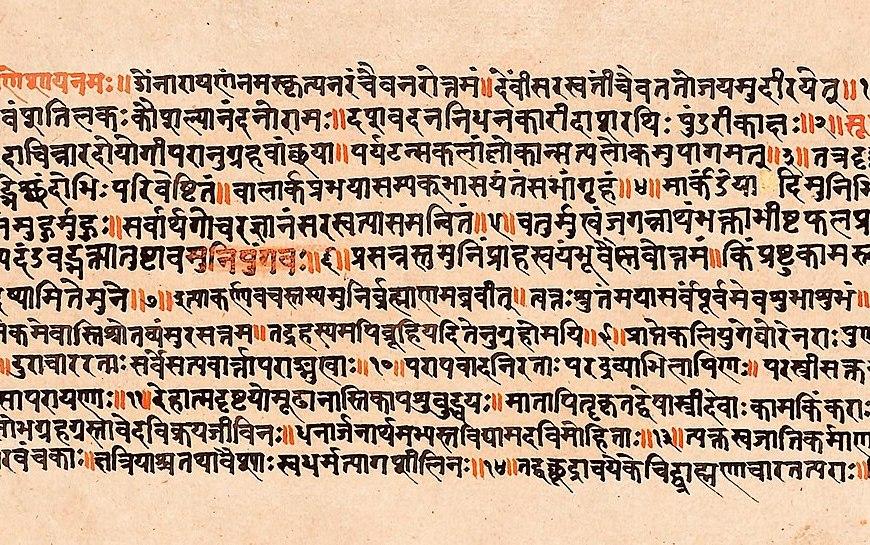 Yoga Vasistha